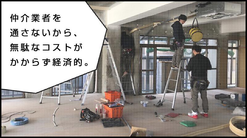 tokucho07