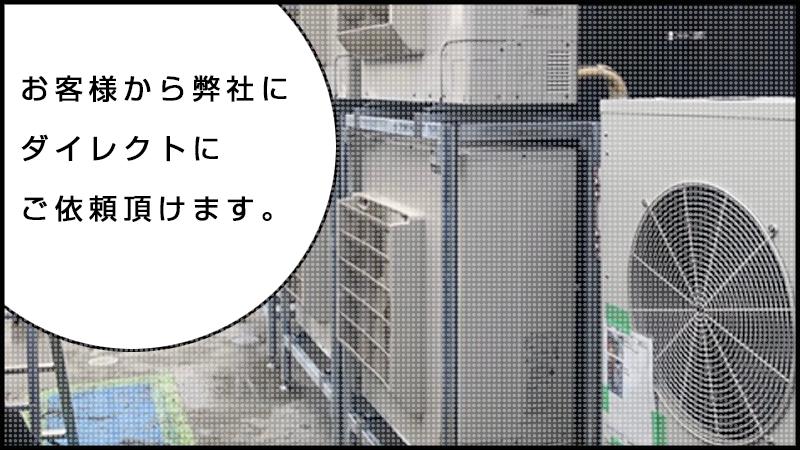 tokucho08
